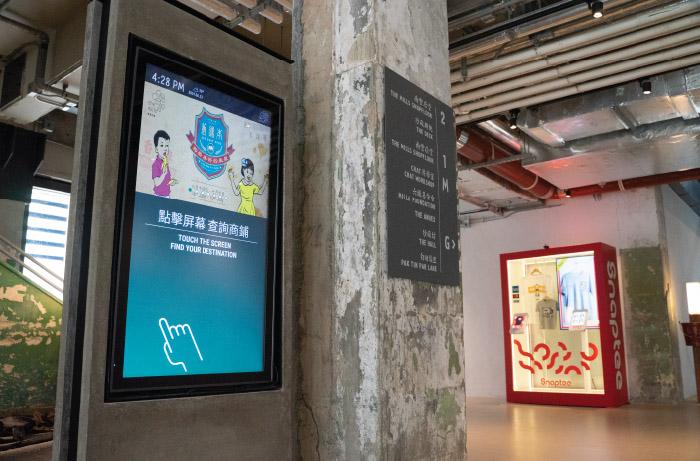 Nan Fung Group - Solutions